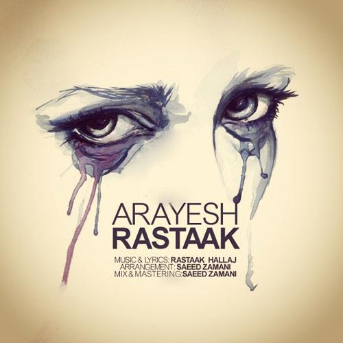 Rastaak Arayesh