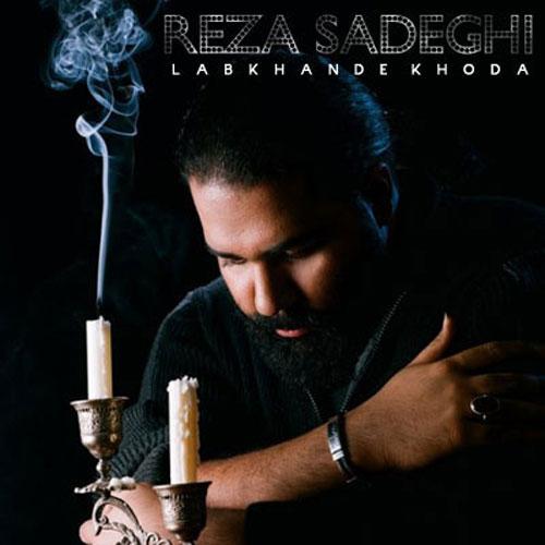 Reza Sadeghi Labkhande Khoda