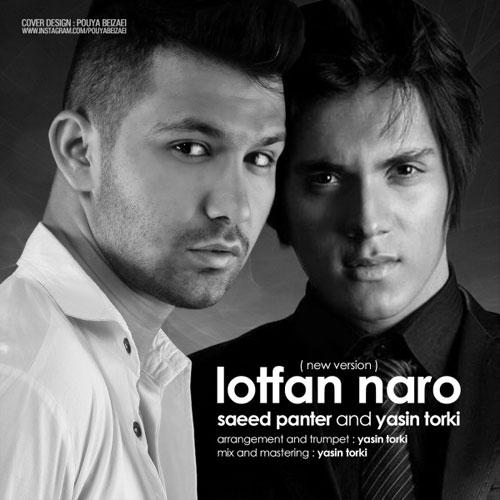 Saeed Panter Yasin Torki Lotfan Naro New Version - لطفا نرو از سعید پانتر و یاسین ترکی