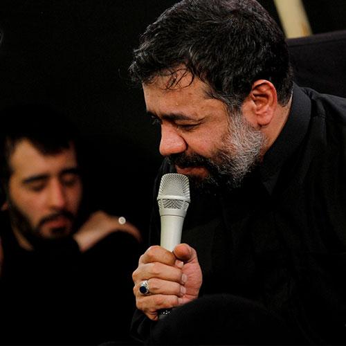 Mahmoud Karimi Shabe Tasooa Moharram