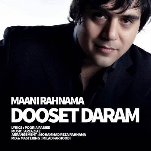 Mani Rahnama Dooset Daram