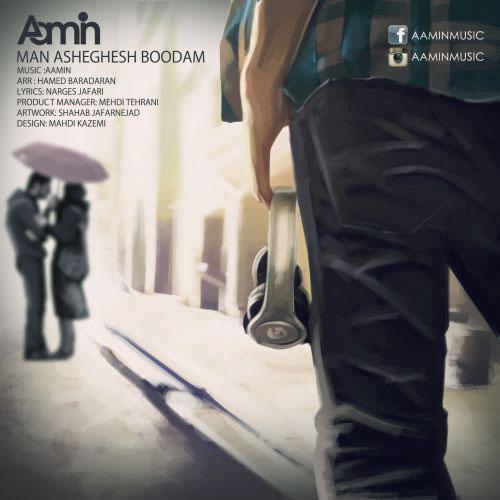 Aamin Man Asheghesh Boodam
