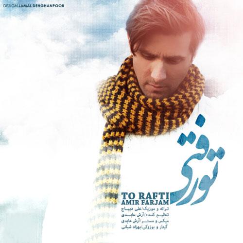 Amir Farjam To Rafti