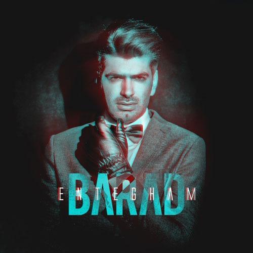Barad Entegham