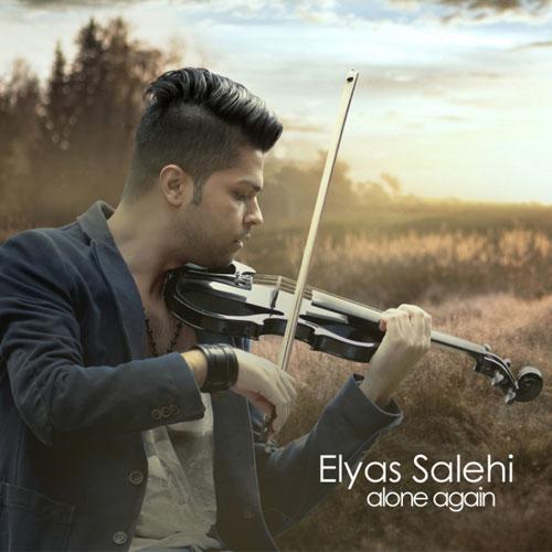 Elyas Salehi Alone Again - دانلود آهنگ جدید الیاس صالحی به نام تکراره تنهایی