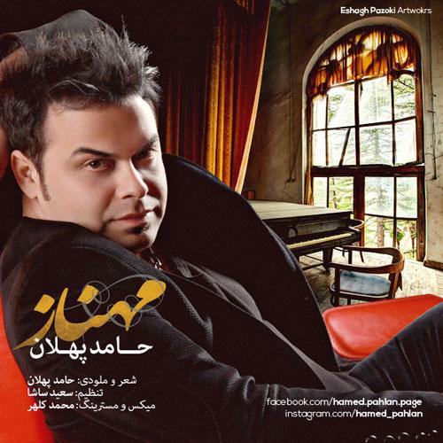 Hamed Pahlan Mahnaz