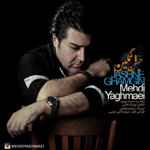 Mehdi Yaghmaie Jashne Ghamgin
