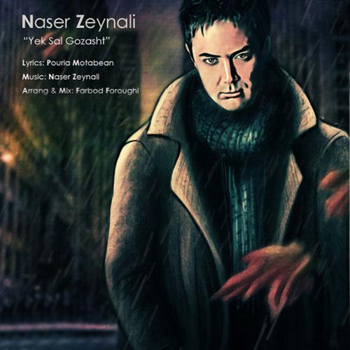 Naser Zeynali Yek Sal Gozasht - یک سال گذشت از ناصر زینعلی