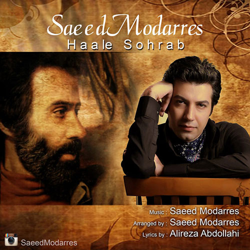 Saeed Modarres Haale Sohrab