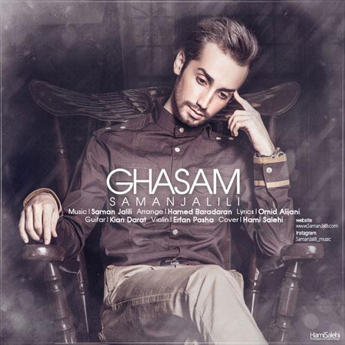 Saman Jalili Ghasam
