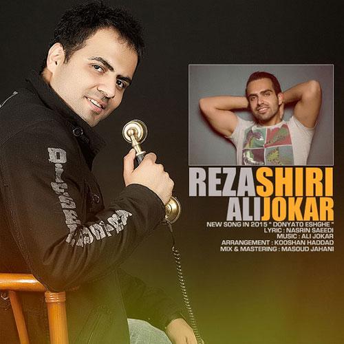 Ali Jokar Ft Reza Shiri Donyato Eshghe
