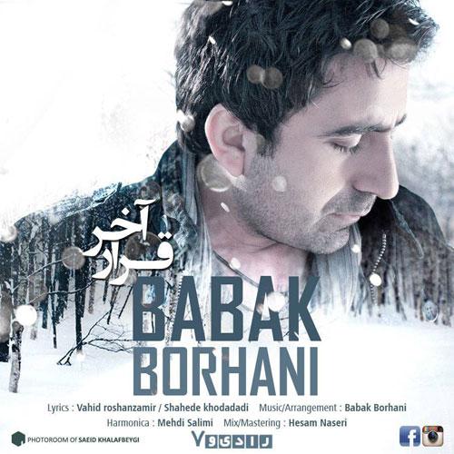 Babak Borhani Gharare Akhar