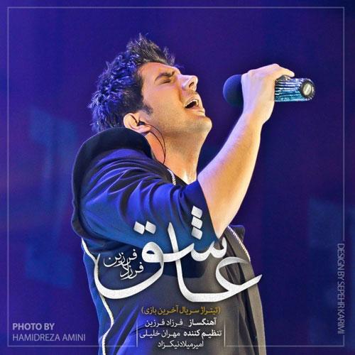 Farzad Farzin Ashegh