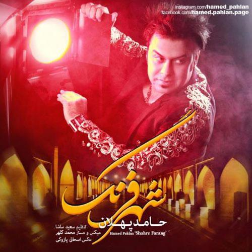 Hamed Pahlan - Shahre Farang