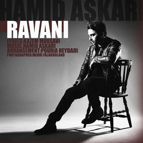 Hamid Askari Ravani