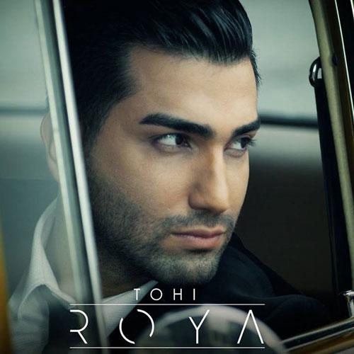 Hossein Tohi - Roya