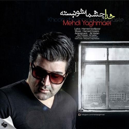 Mehdi Yaghmaei Khoda Cheshmasho Nabaste