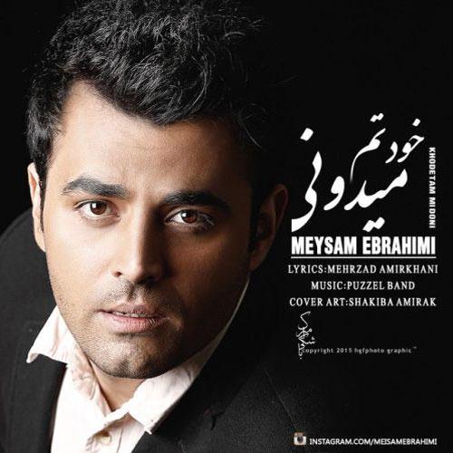 Meisam Ebrahimi - Khodetam Midooni