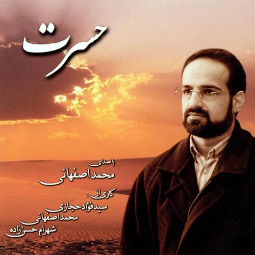 Mohammad Esfahani Hasrat