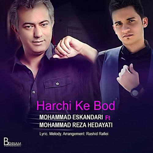 Mohammad Eskandari Ft. Mohammadreza Hedayati - Harchi Ke Bood