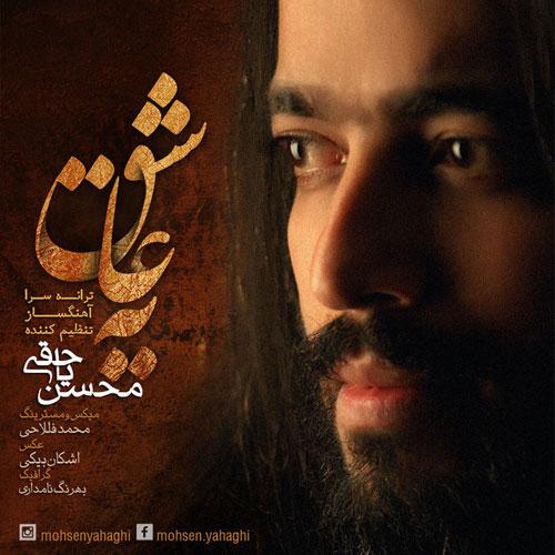 Mohsen Yahaghi - Ye Ashegh