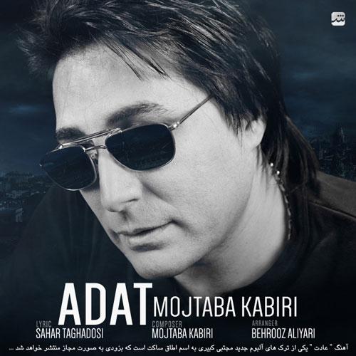 Mojtaba Kabiri - Adat