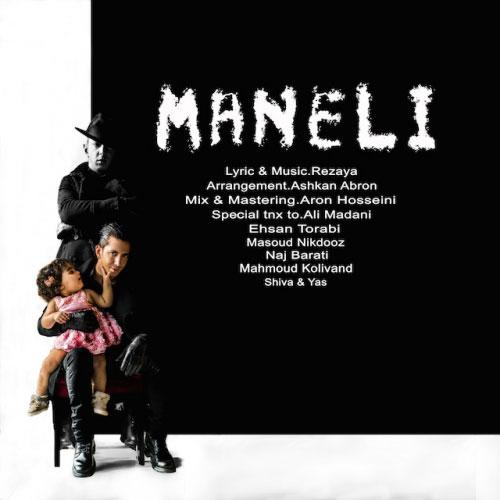 Rezaya Maneli - دانلود آهنگ جدید رضایا به نام مانلی