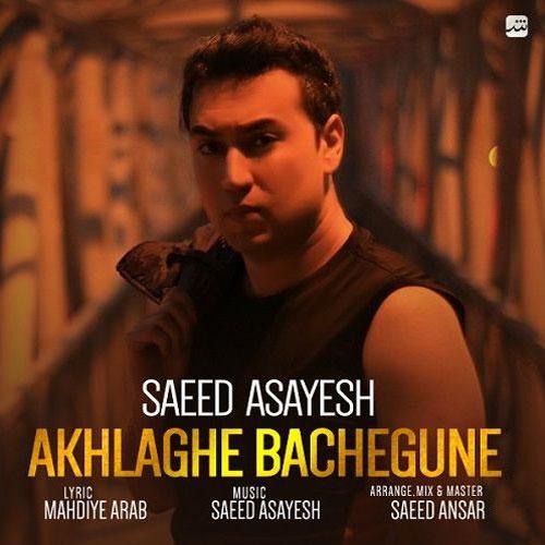 Saeed Asayesh Akhlaghe Bachegune
