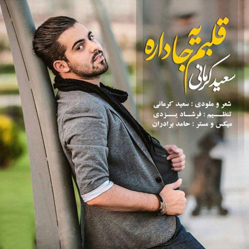 Saeed Kermani Ghalbam Ye Ja Dare