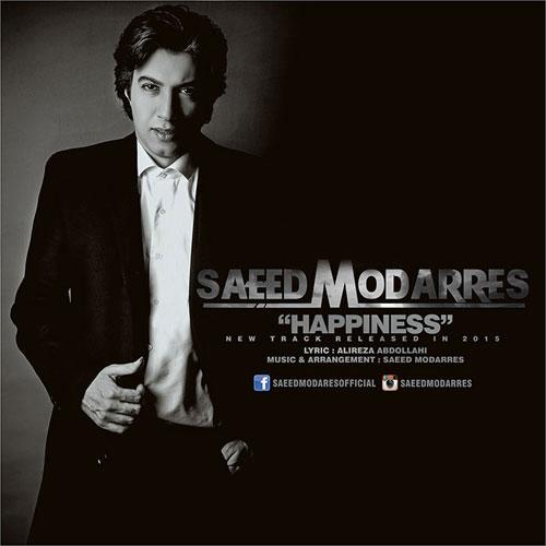 Saeed Modarres Khoshbakhti