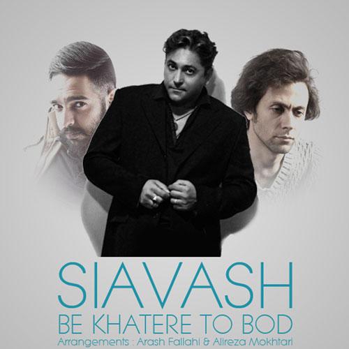Siavash Shams Sahne