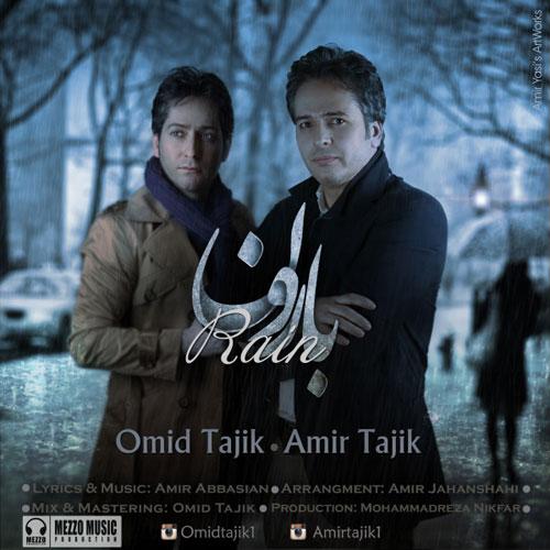 Amir Tajik Omid Tajik Baroon - دانلود آهنگ جدید امیر تاجیک و امید تاجیک به نام بارون