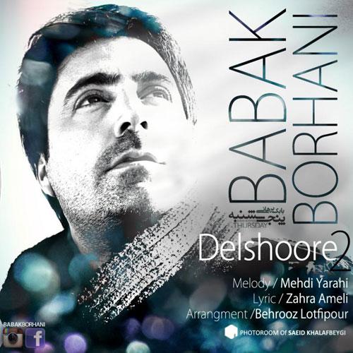 Babak Borhani - Delshooreh2