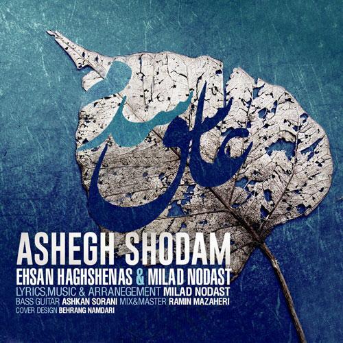 Ehsan Haghshenas Milad Nodast Ashegh Shodam
