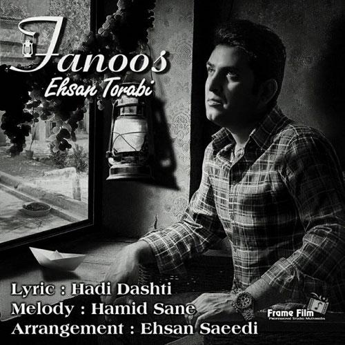 Ehsan Torabi - Fanoos
