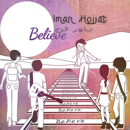 Iman Hojjat - Believe