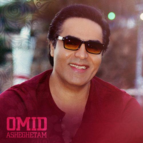 Omid - Asheghetam