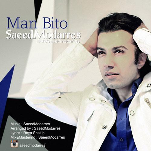 Saeed Modarres - Man Bito