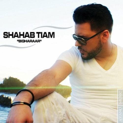 Shahab Tiam Bigharaar