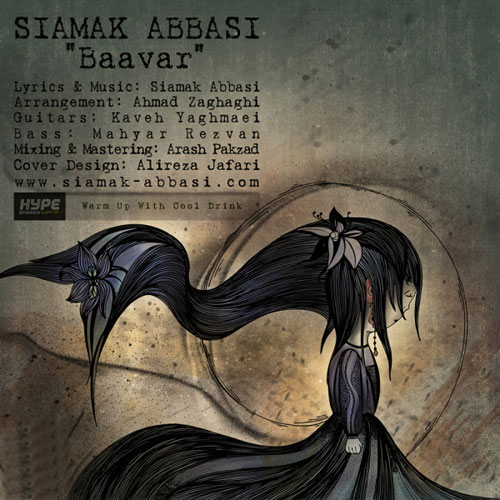 Siamak Abbasi Baavar