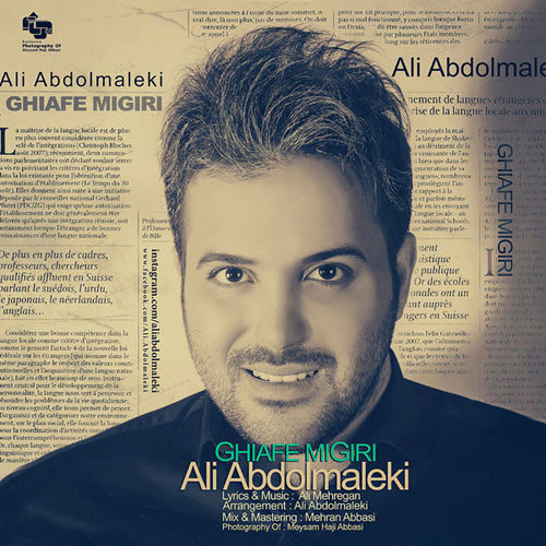 Ali Abdolmaleki Ghiafe Migiri
