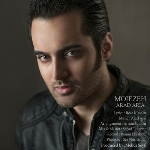 Arad Aria - Mojezeh