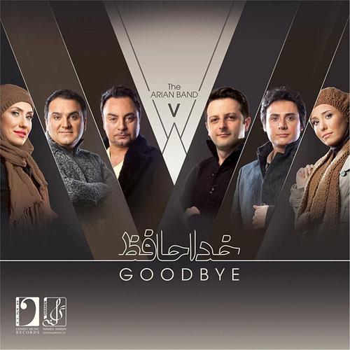 Arian Band - Goodbye