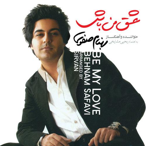 Behnam Safavi Eshghe Man Bash