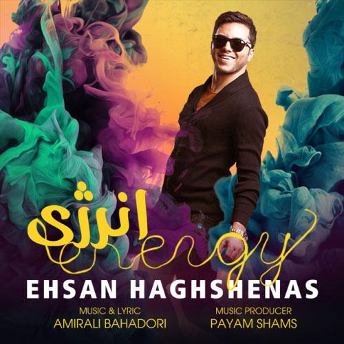 Ehsan Haghshenas Energy