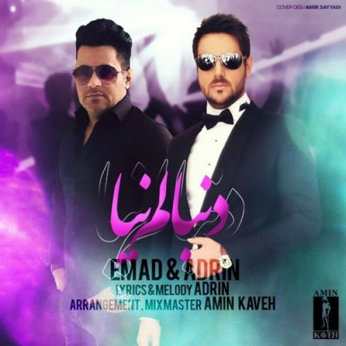 Emad & Adrin - Donbalam Naya