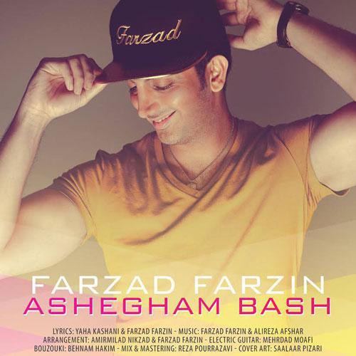 Farzad Farzin Ashegham Bash - دانلود آهنگ جدید فرزاد فرزین به نام عاشقم باش