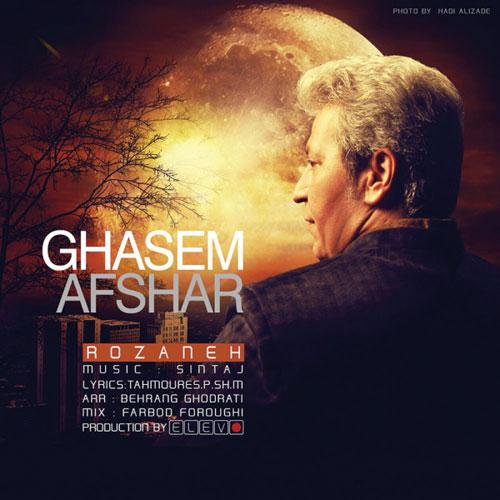 Ghasem Afshar Rozaneh