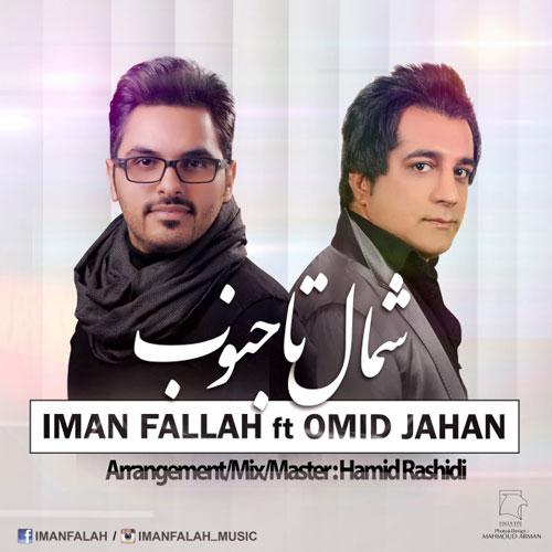Iman Fallah Ft Omid Jahan Shomal Ta Jonob