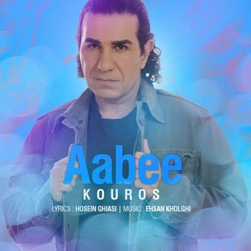 Kouros - Aabee